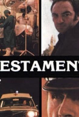 Постер фильма Свидетельство (1975)