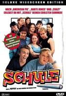 Школа (2000)