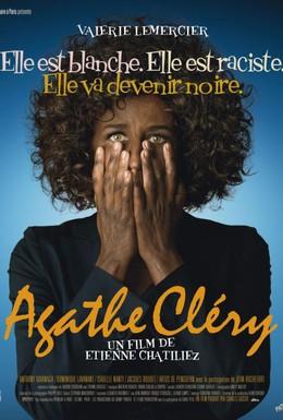 Постер фильма Агата Клери (2008)