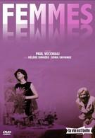 Женщины, женщины (1974)