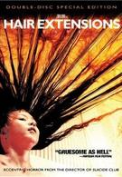 Наращивание волос (2007)