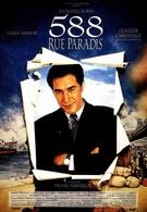 Улица Паради, дом 588 (1992)