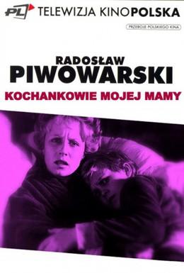 Постер фильма Любовники моей мамы (1986)
