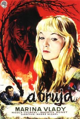 Постер фильма Колдунья (1956)