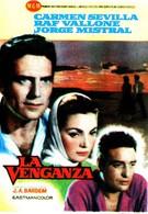 Месть (1958)