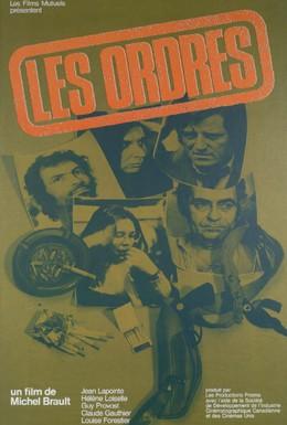 Постер фильма Приказы (1974)