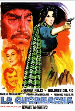 Постер фильма Кукарача (1959)