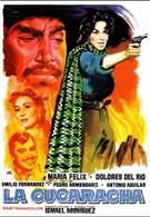 Кукарача (1959)