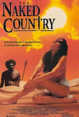 Постер фильма Голая земля (1985)