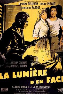 Постер фильма Уличный свет (1955)