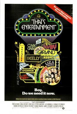 Постер фильма Вот это развлечение! (1974)
