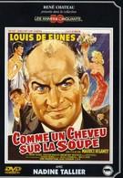 Совершенно некстати (1957)