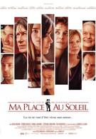 Мое место под солнцем (2007)