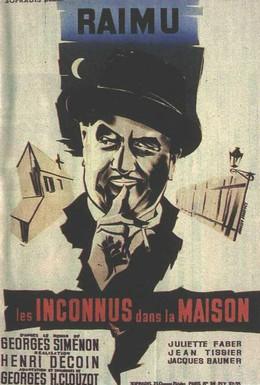 Постер фильма Незнакомцы в доме (1942)