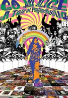 Дневник Алисы (1973)
