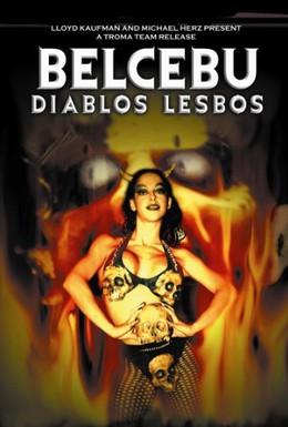 Постер фильма Белсебу (2005)
