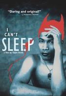 Не могу уснуть (1994)