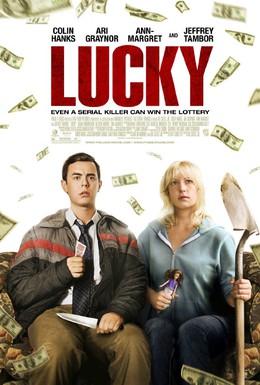 Постер фильма Счастливчик (2011)