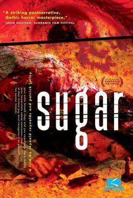 Постер фильма Сахар (2005)