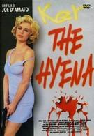 Фатальное обольщение (1997)