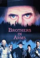 Братья по оружию (1988)