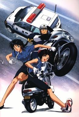 Постер фильма Вы арестованы! ТВ 1 (1996)