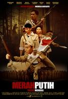 Красное и белое (2009)