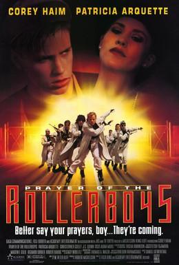 Постер фильма Молитва роллеров (1990)