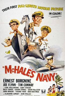 Постер фильма Флот МакХэйла (1964)