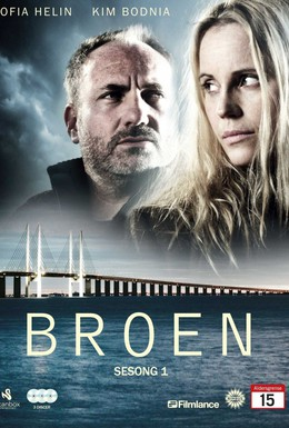 Постер фильма Мост (2011)