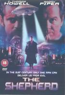 Пастырь (1999)