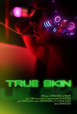 Постер фильма Истинный облик (2012)