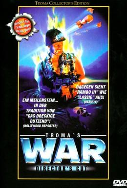 Постер фильма Война Тромы (1988)