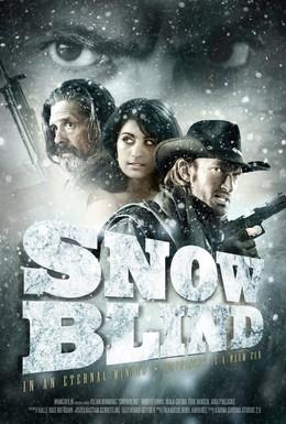 Постер фильма Ослеплённые снегом (2010)