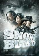 Ослеплённые снегом (2010)