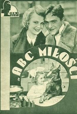 Постер фильма Азбука любви (1935)