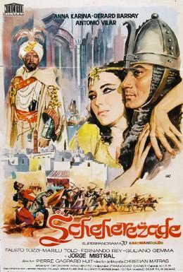 Постер фильма Шехерезада (1963)