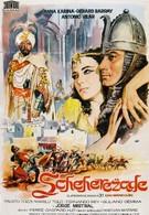 Шехерезада (1963)
