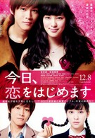 Любовь для начинающих (2012)