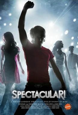 Постер фильма Феерия! (2009)