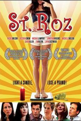 Постер фильма Святая Роза (2010)
