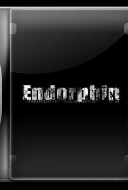 Постер фильма Эндорфин (2013)