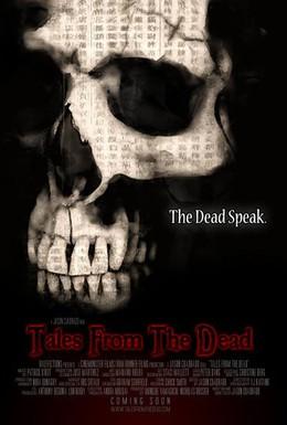 Постер фильма Байки мертвецов (2008)