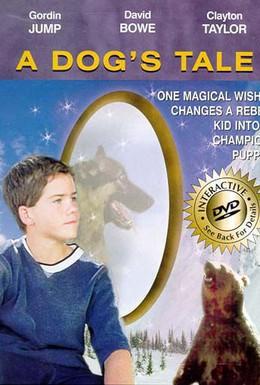 Постер фильма Собачья история (1999)