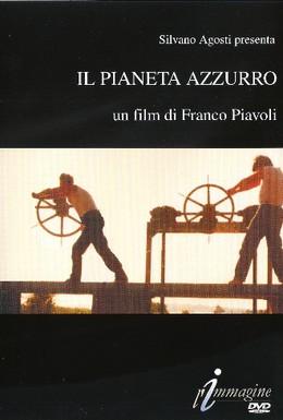 Постер фильма Голубая планета (1982)