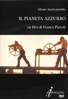 Голубая планета (1982)
