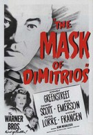 Маска Димитриоса (1944)