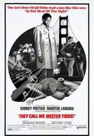 Меня зовут Мистер Тиббс! (1970)