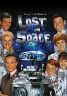 Затерянные в космосе (1965)