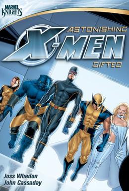 Постер фильма Удивительные Люди Икс: Одаренные (2009)